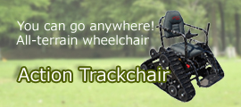 bnr_actiontrackchair (1)