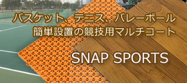 bnr_snapsports