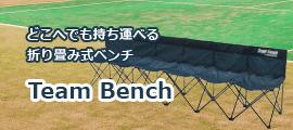 bnr_teambench